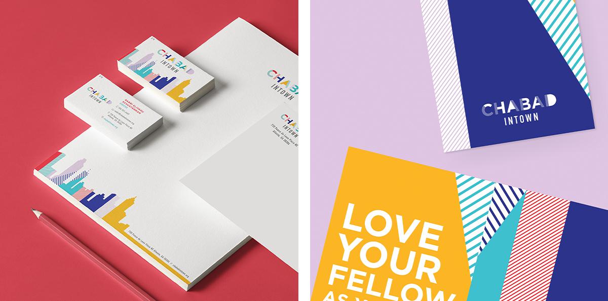 Chabad Intown Business Card, Letterhead, Envelope, Folder artwork