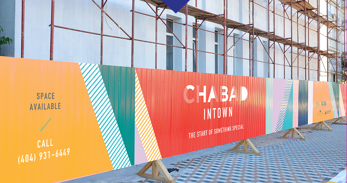 Chabad Intown Fence Wrap